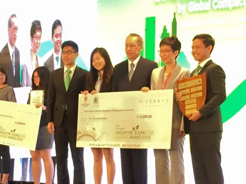 Young CSR Leaders Award in Singapore